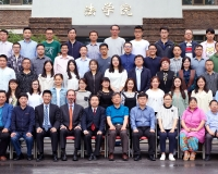 ELI worked with the China Environmental Protection Foundation  and Tianjin Unive