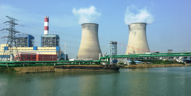 Jiangsu Huadian Wangting Power Station